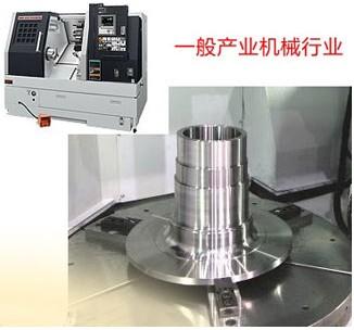 太阳工机数控立式磨床在机械行业的加工表现