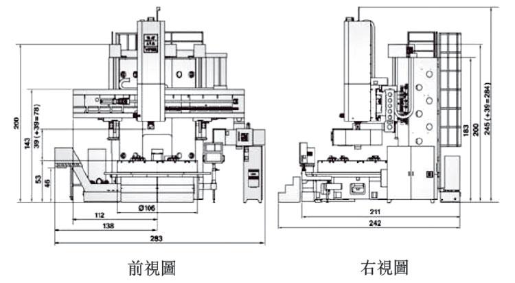 伍匠机械VTL-27/34M三视图